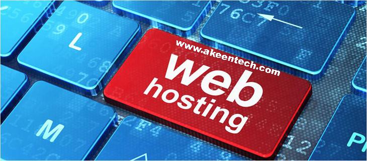 Web-Hosting: Akeentech blog
